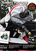 Magazine January 2013