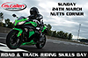 track-day-mccallen-march2013-thumbnail