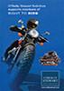Rider Record – O'Reilly Stewart